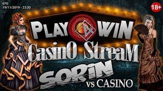 JUCĂM CASINO nr:070 / Sorin vs Casino / Casino Romania / DETALII IN DESCRIERE↓