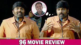 "Vijay Sethupathi makes Fun on Blue Sattai Maran's 96 Review""   96 Success Meet!"