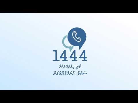 Financial Consumer Complaints Hotline - MMA