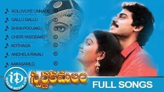 Swarna Kamalam Movie Songs || Video Juke Box || Venkatesh - Bhanupriya || Ilayaraja Songs