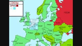 №1 развал ЕС создание СБС