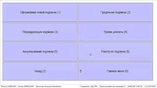 6 КоммерческийБлок v6 20150703  ЕАС ОПС