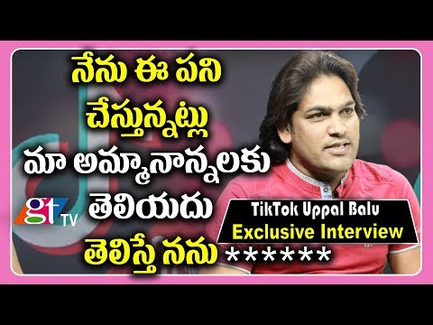 Tik Tok Uppal Balu Exclusive Interview | Uppal Balu Special Interview | Great Telangana TV