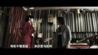 天才白痴夢-甄子丹演唱(電影八星抱喜)