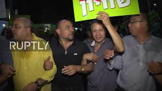 Israel: Palestinian flags fly at nation-state law protest in Tel Aviv