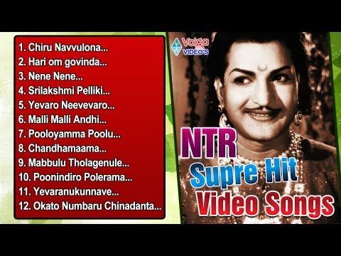 N T RSuper Hit Video Songs| Jukebox | Nandamuri Taraka Rama Rao - Full HD