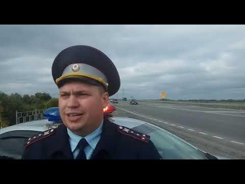 обращение ГИБДД к водителям