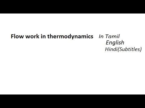 flow work in thermodynamics