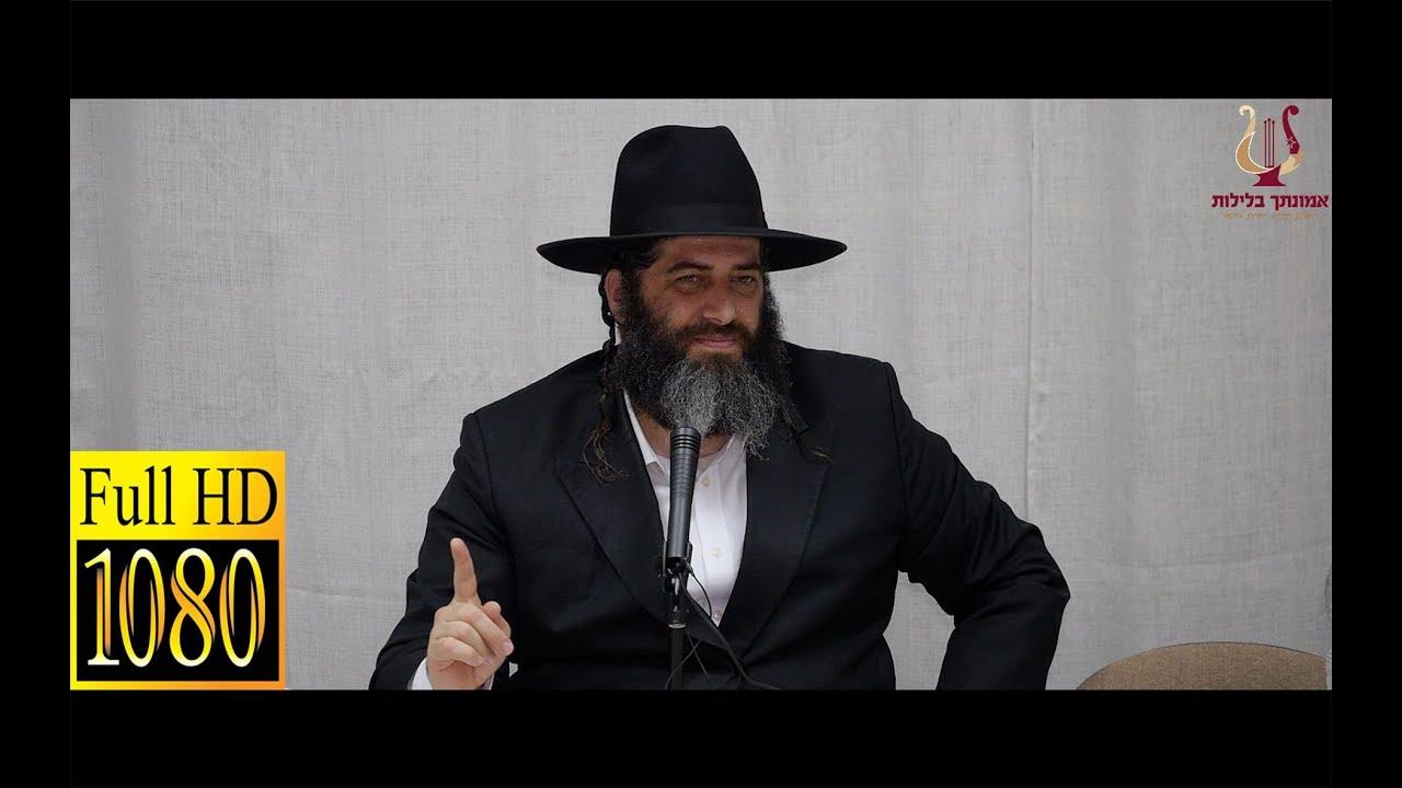 הרב רונן שאולוב בשיעור בלתי נשכח שריגש צימרר וריתק את אילת !! אבא תמיד מחכה לילדים שלו !!! 29-4-2018