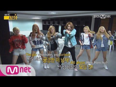 Naked4show Heechul&39;s unreleased self cam SM colleagues ta 4가지쇼 시즌2 온라인