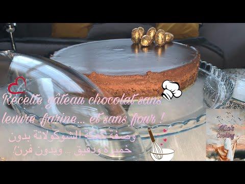 recette-de-gâteau-au-chocolat-sans-levure,-farine-...-et-sans-four!