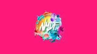LADY GAGA / APPLAUSE / NICK MARIANOS / NICK MARIANOS DANCE FACTORY