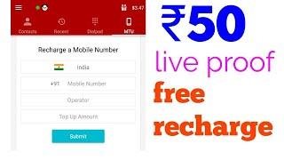 Free recharge TalkPanda and free call anyone / Indiakhan7