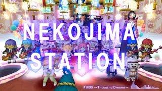 あの!猫島音楽の情報発信駅! NEKOJIMA STATION、通称Nステがついに上...