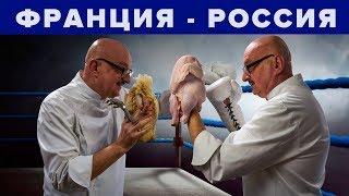 Бокс на курах Матч Россия Франция Рефери Сталик Ханкишиев