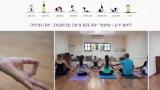 wix - שדרוג אתר  - wix בעברית