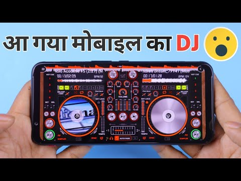 Top DJ Mixing Android App