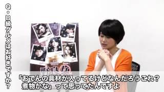 舞台「野良女」、公演まであと26日! 主演・佐津川愛美さんが毎日質問に...