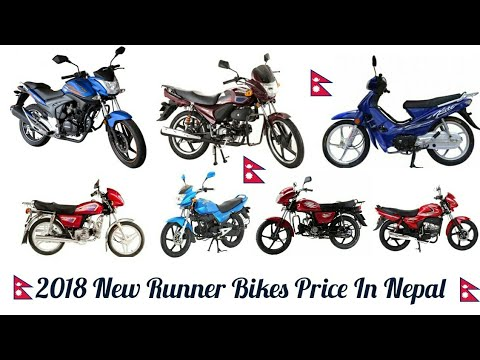 2018 New Runner Motorcycle Prices In Nepal Youtube