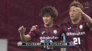 中盤で奪ったボールをフリーの中坂 勇哉(神戸)が落ち着いてゴール右隅...