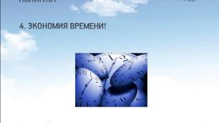 видео Видеокурс Киберсант-Фрилансер