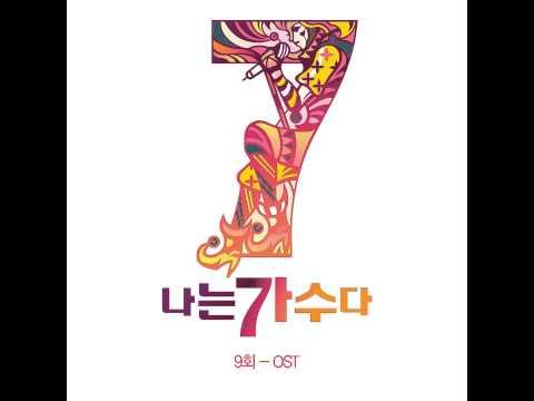 박정현(Lena Park) - 만약에 (If / 태연) @ Live 2015.03.27 나는가수다3(I Am A Singer3) 소녀시대; Taeyeon