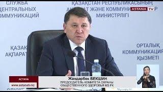Вирус кори пришел в Казахстан из Европы, - Ж.Бекшин