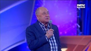 Ледовое шоу олимпийцев «Гордость нации» - Алексей МИШИН - 3 марта 2018