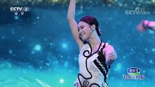 [端午道安康]舞蹈《卷珠帘》 表演:张娅姝 朱晗 大提琴演奏:李维| CCTV综艺