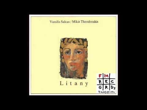 Weeping Eyes - Mikis Theodorakis / G. Theodorakis