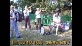 """музиканти на весіллі м.Хмельницький  Гурт """"Фурор"""""""