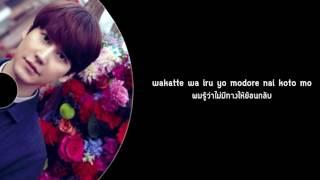SUPER JUNIOR-KYUHYUN - Lost My way