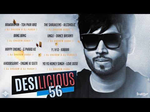 DJ Shadow Dubai   Desilicious 56   Audio...