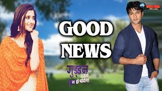 gudden-tumse-na-ho-payenga-a-very-good-news-for-kanika-mann-nishant-malkani-fans-big-twist-