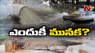 Focus On Reasons For Flood Situation In Hyderabad | Ntv