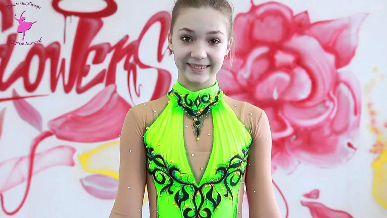 Margarita Mamun RUS   Leotards, Rhythmic gymnastics