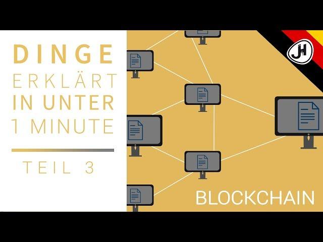 DE: Blockchain - Was ist das? | Miniserie