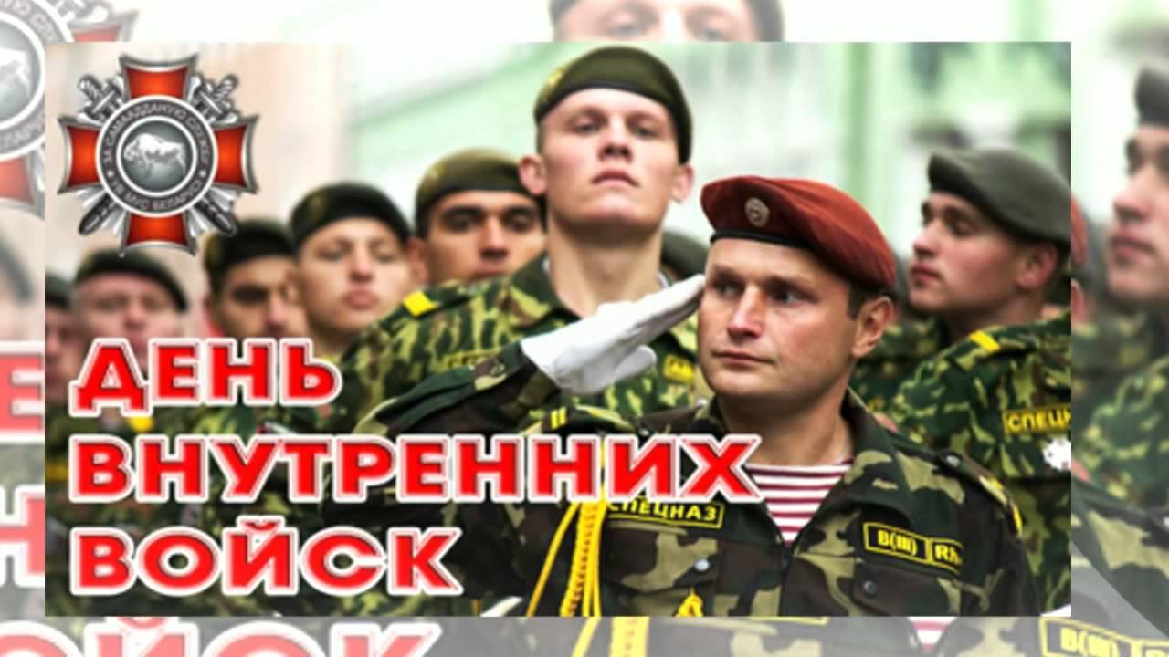 Министерство внутренних дел по Чувашской Республике»