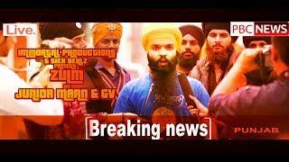 ZULM (Official Video) - Junior Maan & GV (from SAKA 84) Sikh Genocide ...
