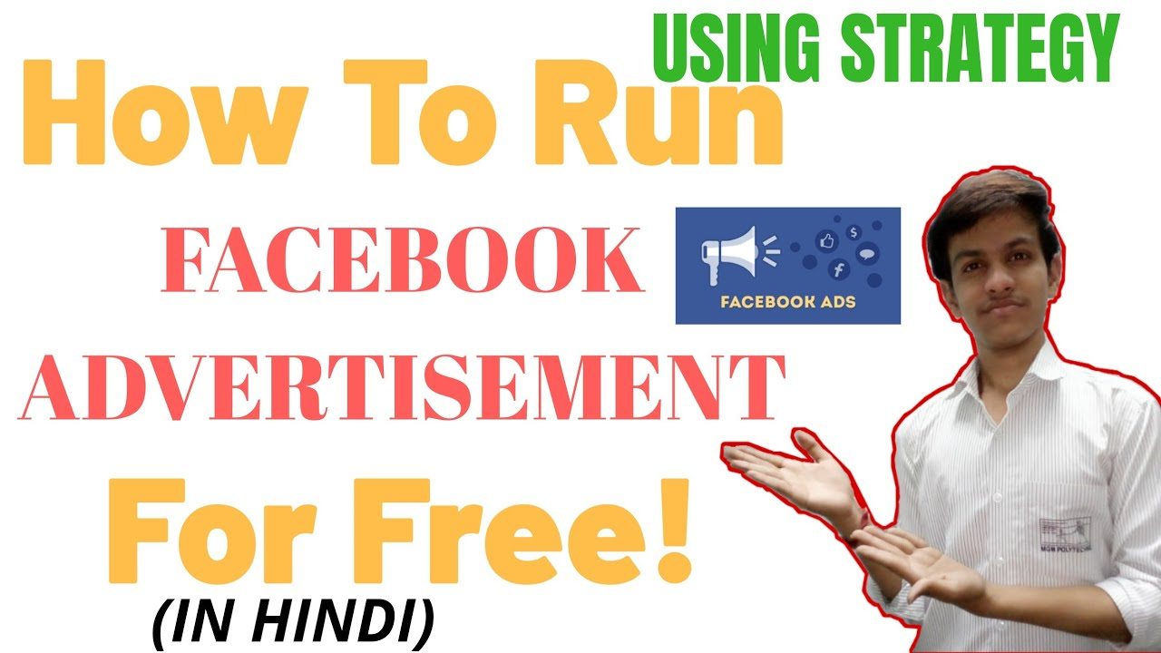 How to Run Facebook ads For Free In Hindi?||Using strategy|| Facebook Marketing.