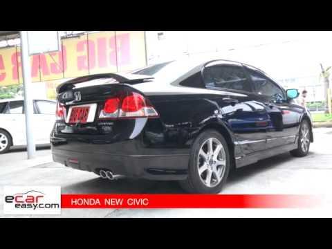 Civic FD แต่ง Mondulo ทั้งคัน ปี 2012