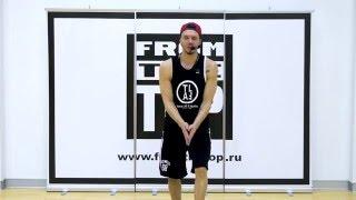 From The Top / Тарас Климов / Step №5/ ПОЛНАЯ БЕСПЛАТНАЯ ВЕРСИЯ