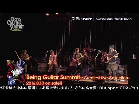 Being Guitar Summit 〜Greatest Live Collection〜DVDダイジェストムービー