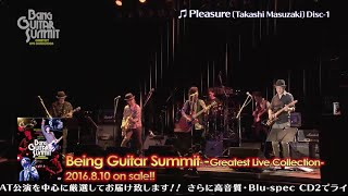 """Being Guitar Summit Vol.4オフィシャルサイト http://beinggiza.com/b..."