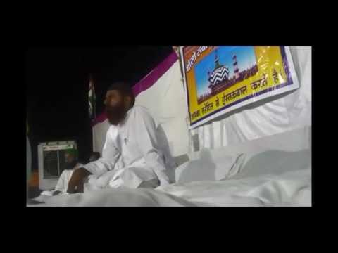 Maulana Muhammad Sajid Hussain shb Razvi