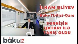 İlham Əliyev Bakı-Tbilisi-Qars sərnişin qatarı ilə tanış oldu