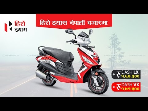 Hero DASH scooter launching at Nepal.
