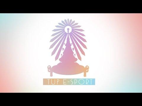 [Live]TUP Esports  CS:GO Tournament [Semi-Finals] pung pung vs Lookkapang