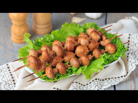 Шашлык из шампиньонов, маринованных в майонезе  — видео рецепт