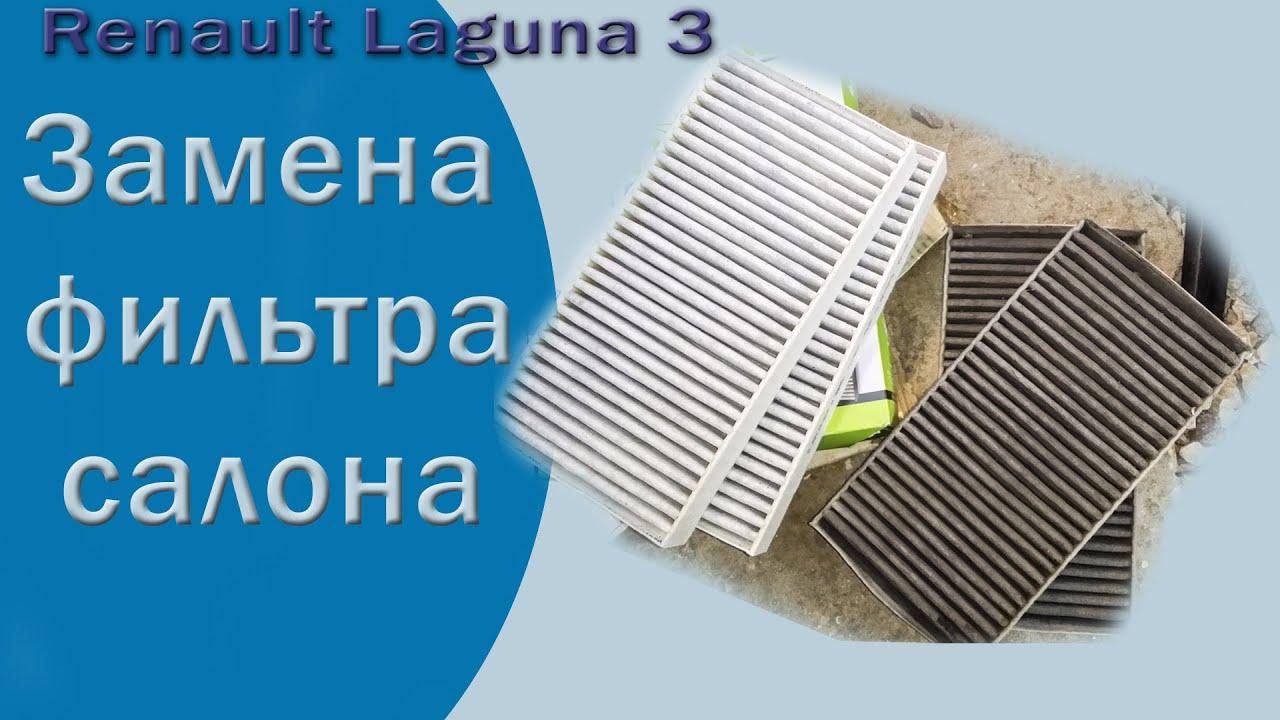 Рено Лагуна 1.9 DCI F9Q 754 Стук мотора